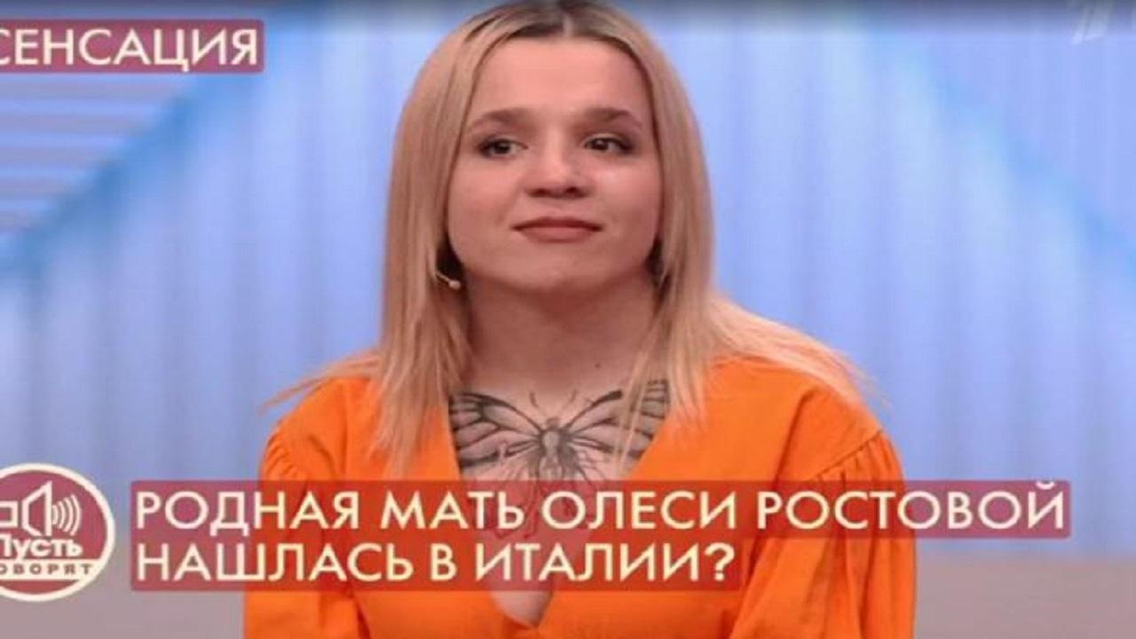 Denise non è Olesya, il gruppo sanguigno è diverso